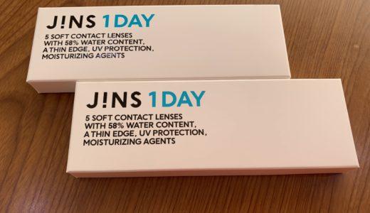 JINSのコンタクト