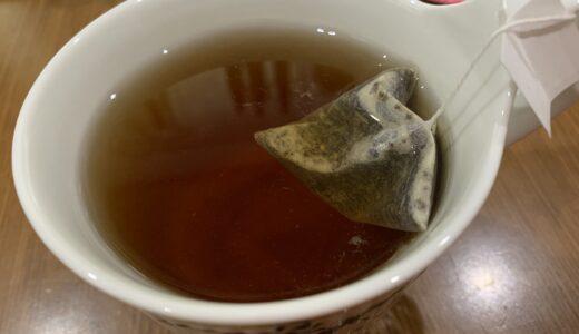 コストコの台湾茶のアソートセット