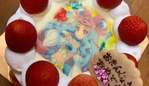 お誕生日ケーキ 高崎市