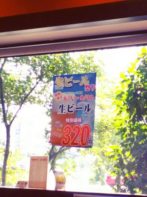 富岡市「登利平」でビール祭りに参加して来た