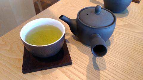 茶房贔 伊勢崎市
