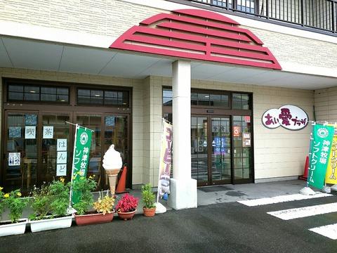 富岡市で最高の喫茶店は「喫茶はんど」で決まりだ