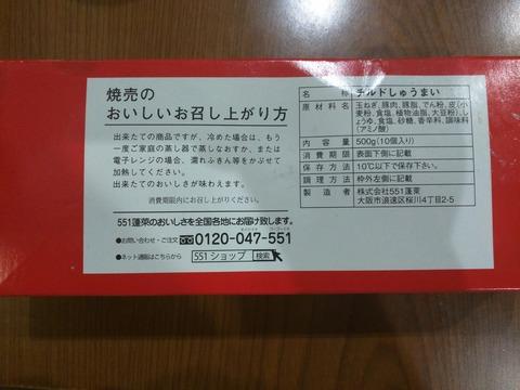 [画像:57759658-s.jpg]