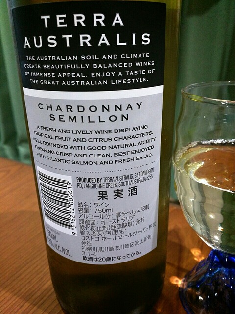 コストコ TERRA AUSTRALIS  ワイン