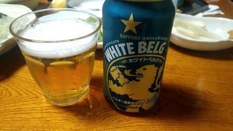 ビール党のあなた!たまにはこんなビールはどうですか?