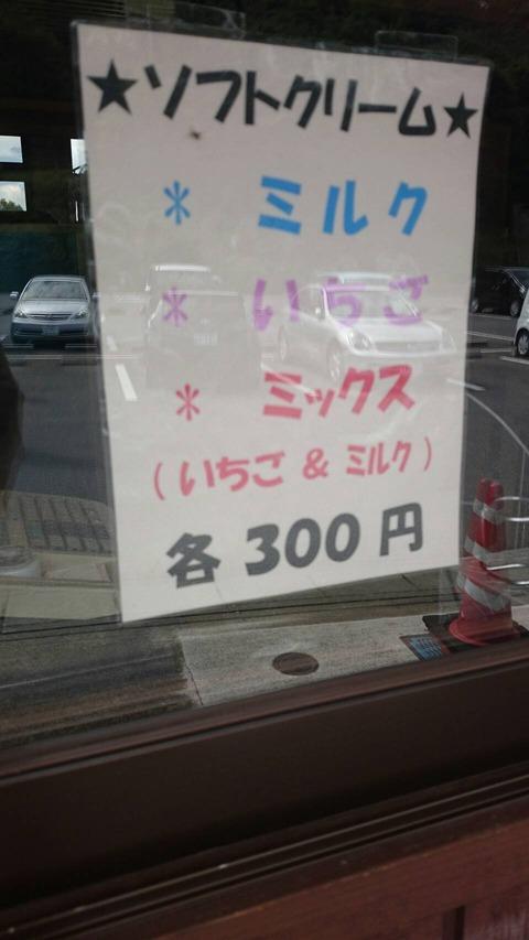 [画像:8947f1a2-s.jpg]