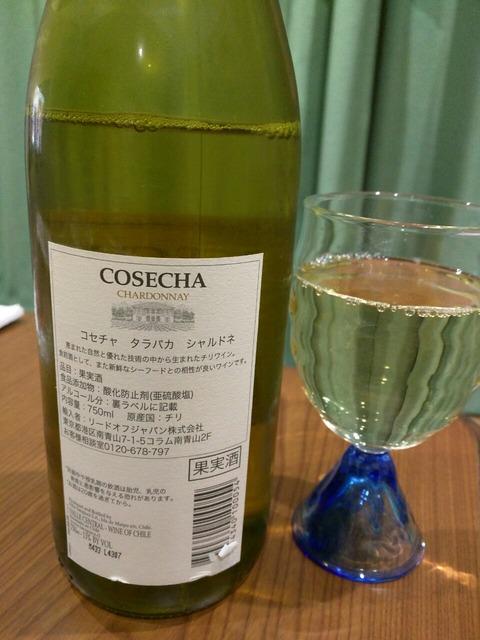 今日のワイン コセチャ タラパカ シャルドネ
