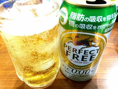 キリン パーフェクトフリー ノンアルコールビール