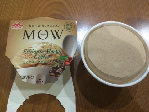 MOW エチオピアモカコーヒー