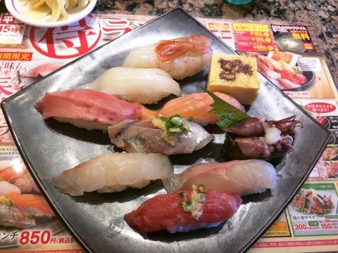 がってん寿司 富岡市
