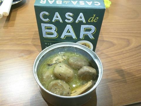 CASA de BAR マッシュルームとムール貝のアヒージョ
