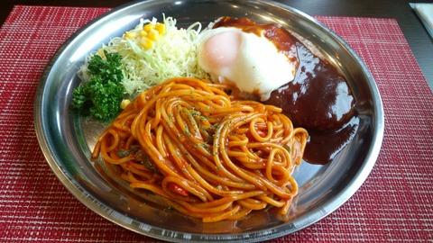 ナポリタンとミートソース専門店で大人さまランチを食べて来たYO! けちゃっぷ@前橋