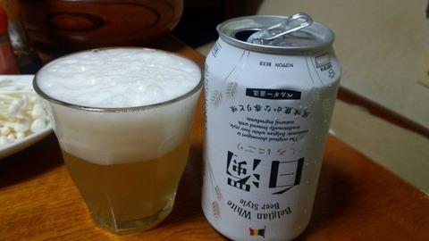 美味しく飲む為に上下逆さにする『逆立ちビール』を知ってますか?