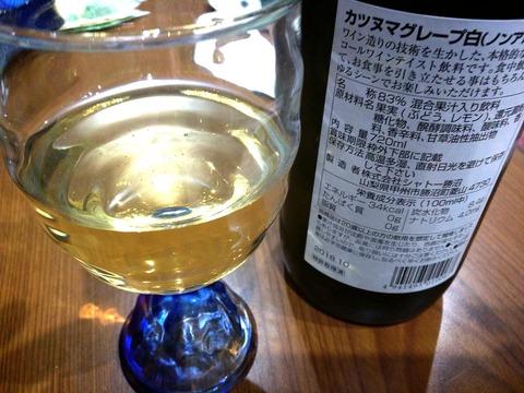 カツヌマグレープ白 ノンアルコールワイン
