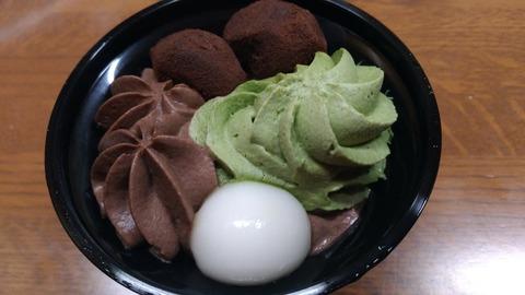 宇治抹茶とチョコレートの和ぱふぇ セブンイレブン