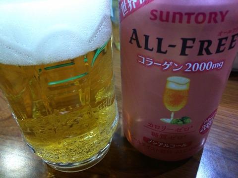 ALL-FREE コラーゲン2000mg ノンアルコールビール