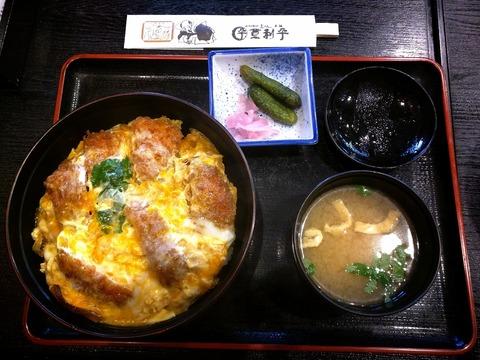 登利平 富岡市 カツ丼