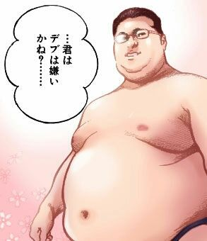 ダイエットします!(ToT)
