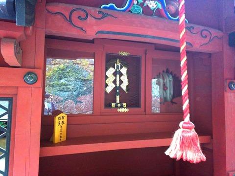中之嶽神社と妙義神社